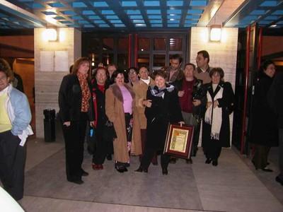 Medalla de Huelva (foto 24)